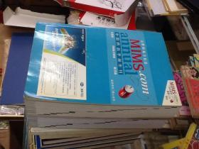 MIMS 中国药品手册年刊 2008-2009 第12版