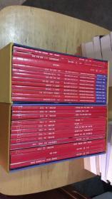 中国国家地理 2011典藏版【全年12期,有两张地图】+中国国家地理 2012典藏版(全12期1附刊2专刊,1路虎刊,1极致之旅)合售。