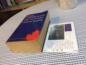 英文  oxford Canadian dictionary of Current English  牛津加拿大当代英语词典