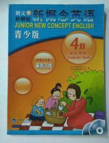新概念英语青少版《新概念英语2》重装改版 4B学生用书