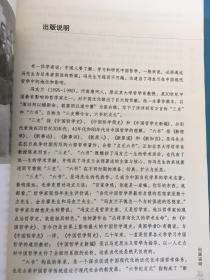 冯友兰文集