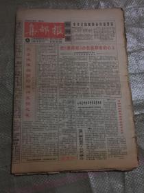 集郵報 1992年—創刊號 試刊號多份 (收藏者自己裝訂)詳見圖