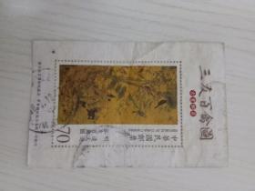 三友百禽图  邮票