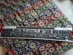 转机照片:1991年 中华全国新闻工作者协会第四届理事会暨全国优秀新闻工作者和先进新闻集体表彰大会