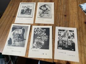 3971:日本明信片《小松歌郎描》素描之类的  5张