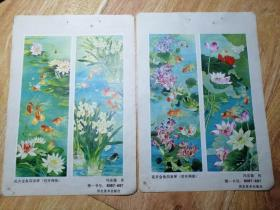 年画缩样?花卉金鱼四条屏 两张