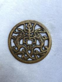 铜币 吉祥貔貅 镂空貔貅