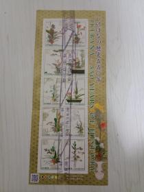 日本,欧美,台湾等地区邮票  几百张全出