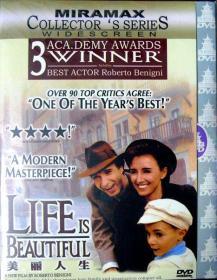 美丽人生(意大利电影大师罗伯托·贝尼尼经典杰作,简装DVD一张,品相十品全新)