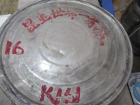 昆虫世界 苏醒 1981年国产16毫米科教纪录片 电影胶片拷贝 1卷原护 甲等 彩色