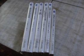 华章经营:稻盛和夫语录100条、拯救人类的哲学、调动员工积极性的七个关键、干法、阿米巴经营、领导者的资质(六册合售  未拆封  硬精装32开  有描述有清晰书影供参考)