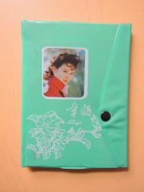塑皮日记本 幸福(空白本)