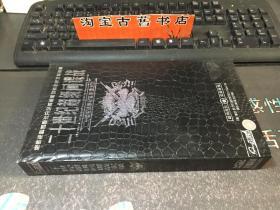 VCD 8碟精装  二十世纪超级间谍战(1-16集)中华文艺音像出版社
