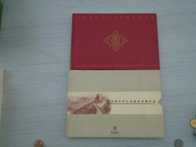 中国银行外汇兑换券收藏纪念(原套盒装,全套9枚全品好,收藏极品,包真,详见书影)