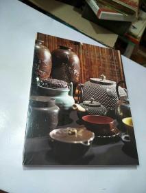 海上世家 上海工美2018秋季拍卖会 观心室茶具 香具