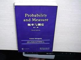 概率与测度(第3版) 未阅