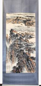 (书法字画)....陆俨少,山水立轴,已裱 ,4尺山水写意, 画心 65cm*136cm ,裱后尺寸  78cm*193cm
