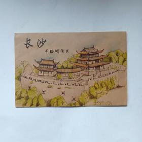 明信片:【长沙手绘明信片】(带函套4张)