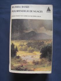 Pourfendeur de nuages 法语译本 1998年法国印刷 法语原版小说