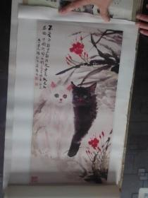 名家名画 :【黑白双猫图  不管白猫黑猫能抓老鼠就是好 恭祝中国新闻社创建四十周年纪念 九十一老人 猫痴 陈莲】 挂历画,规格: 53X35CM