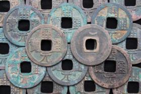 古钱币,真品唐开元通宝背月牙.保真古币.真品铜钱.都是带月牙的