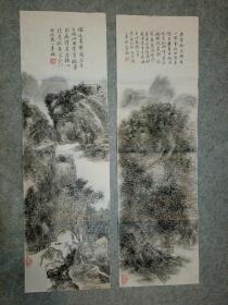 中国书画报特聘画家 柯寿铭 拟黄宾虹山水 两条屏精品 手绘原稿真迹 永久保真