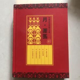 中国古代吉语钱大全集  珍藏版 九五品,共20枚不同的铜钱币