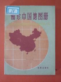 袖珍中国地图
