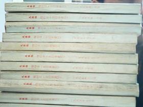 文汇报1995年 含目录索引  16开缩印版 12本全