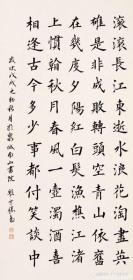 楷书四尺整幅卷轴(已装裱)/三国演义开篇词/青年书家殷宗胜先生书