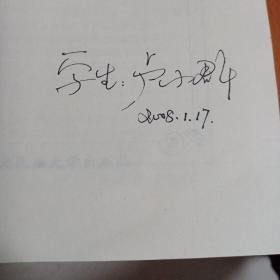 湘语语法研究