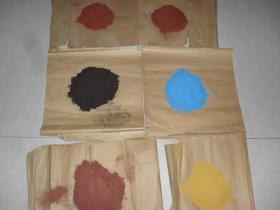 清末民国矿物老颜料6大包有赭石,雄黄,朱砂,铁红,翠毛蓝(洋蓝)仿古书画珍贵老颜料