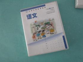语文教学用磁带/小学语文一年级第一学期,上海教育音像出版社,上海教育出版社