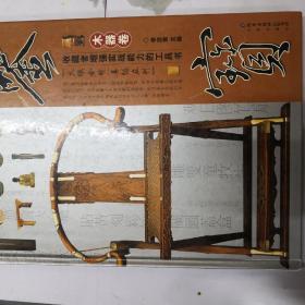 鉴宝:木器卷