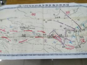 西汉同匈奴的战争和张骞出使西域