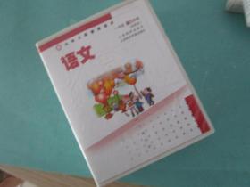 语文教学用磁带/小学语文一年级第二学期,上海教育音像出版社,上海教育出版社