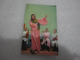老明信片 新疆维吾尔族姑娘的民间舞【065】