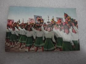 老明信片《高举鲜花向毛主席热烈欢呼的学生队伍》【065】
