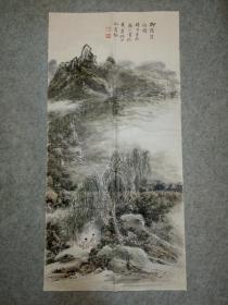 中国书画报特聘画家 柯寿铭 拟黄宾虹山水 三尺精品 手绘原稿真迹 永久保真