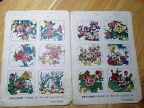 年画缩样:四季花卉四条屏 两张