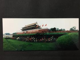 90年代北京天安门城楼及周边花坛等景象彩色长条形照片(25x11cm)