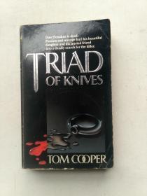 TRIAD OF KNIVES
