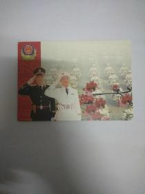 中国人民警察(邮票专集)