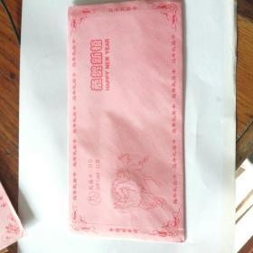 2002年上海造币厂生肖马纪念章礼品卡