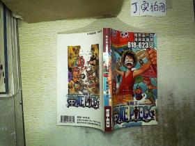 海贼王 漫画故事册 618-623