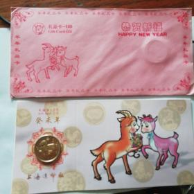 上海造币厂2003年生肖羊纪念章礼品卡