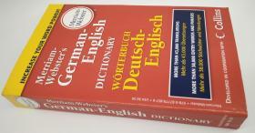 德语英语对照词典Merriam-Websters German-English Dictionary