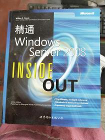 微软计算机图书系列(英文影印版):精通WindowsServer2008