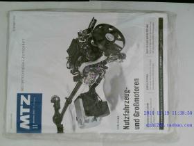 MTZ MOTORTECHNISCHE ZEITSCHRIFT 德国汽车设计外文杂志 2015/11