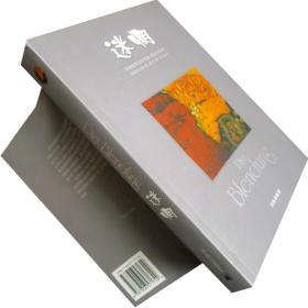 迷惘 卡内蒂 译林世界文学名著·现当代系列 书籍